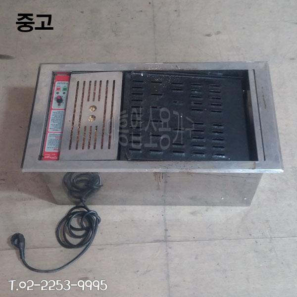 e787f62e35e0d0229462e04deb5653c8_1560153381_7553.jpg