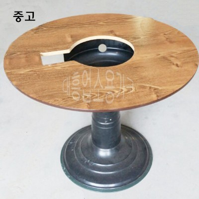 MDF상판  장구다리 테이블(1구렌지 타공)