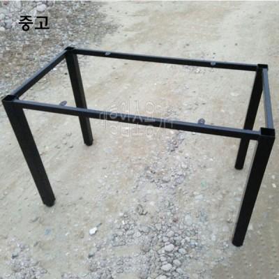 철재 왁구다리 (50각)