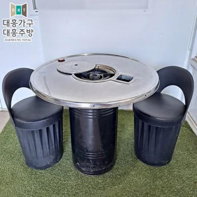 1구 부탄 깡통 테이블(14EA)-900파이.타공
