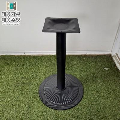 철제마블다리(45cm-13EA. 52cm-1EA)