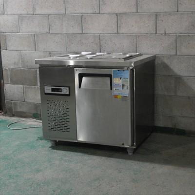 우성 반찬 냉장고
