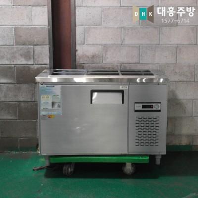 우성 김밥 냉장고